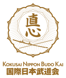 RI KNBK Sword Arts Seminar - March 2014 @ Shindokan Budo | Stonington | Connecticut | United States